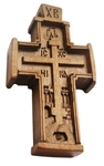Baptismal cross no.05