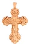 Bapticmal cross no.9