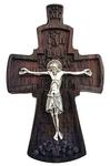 Baptismal cross no.107