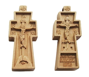 Baptismal cross no.14