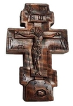 Bapticmal cross no.16a with icons