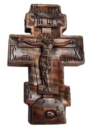Baptismal cross no.16a with icons