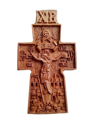 Baptismal cross no.20