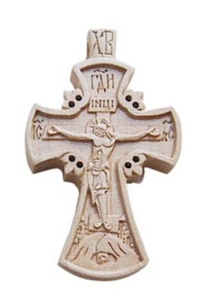 Baptismal cross no.95
