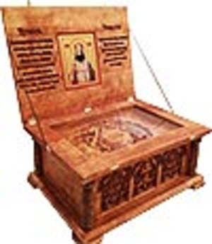 Orthodox reliquary no.15