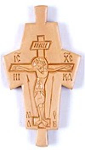 Monastic paraman cross no.60