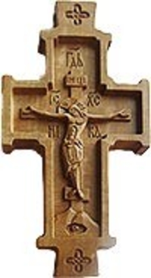 Monastic paraman cross no.62