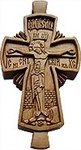 Monastic paraman cross no.64