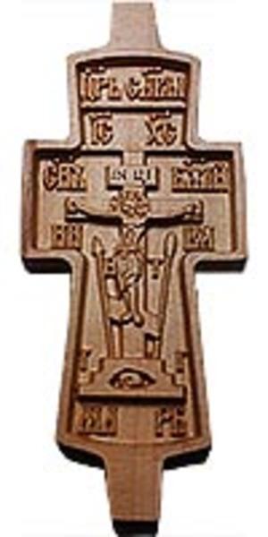 Monastic paraman cross no.66