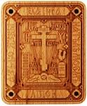 Monastic paraman cross no.67