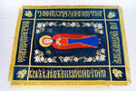 Epitaphios: Shroud of of most Holy Theotokos