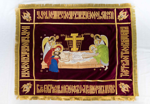 Epitaphios: Shroud of Christ