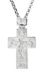 Pectoral chest cross no.46a