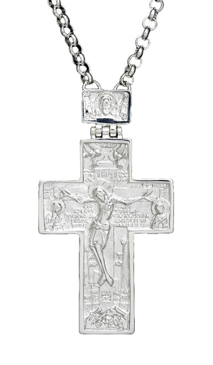 Pectoral chest cross no.46a