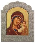 Icon: The Most Holy Theotokos of Kazan' - 16