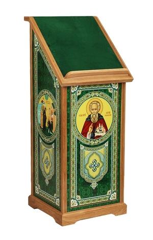Church lectern no.5-7