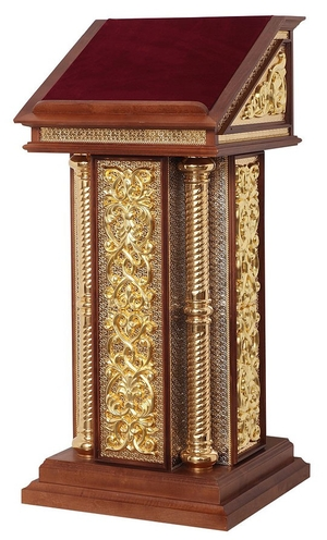 Church lectern no.303