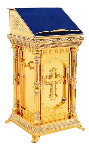 Church lectern no.10