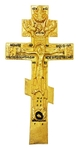 Private-service table cross