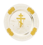 Liturgical plate Golgotha