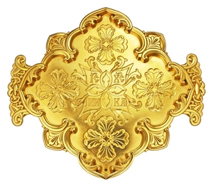 Jewelry prosphora tray - 2