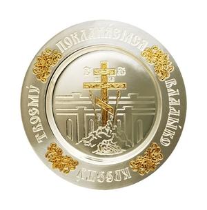 Liturgical plate Golgotha (silver)