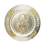 Liturgical plate with icon of Our Lady of the Sign (silver)