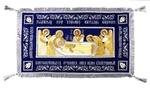 Epitaphios: Shroud of Theotokos - 9