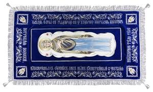 Epitaphios: Shroud of Theotokos - 10