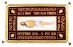 Epitaphios: Shroud of Christ - 9