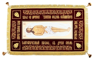 Epitaphios: Shroud of Christ - 9