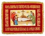 Epitaphios: Shroud of Christ - 12