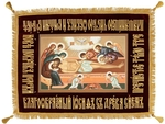 Epitaphios: Shroud of Christ - 13