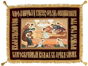 Epitaphios: Shroud of Christ - 13