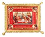 Epitaphios: Shroud of Christ - 15