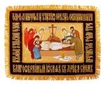 Epitaphios: Shroud of Christ - 16