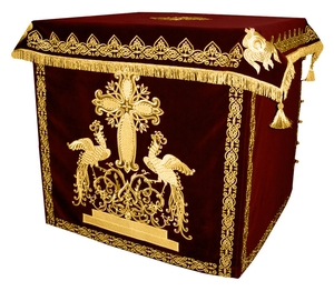Holy table vestments - 1 (claret-gold)