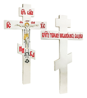 Holy table blessing cross - A66