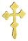 Holy table blessing cross - A541 (back side)