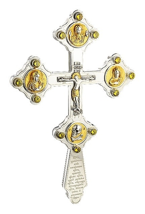 Holy table blessing cross - A542
