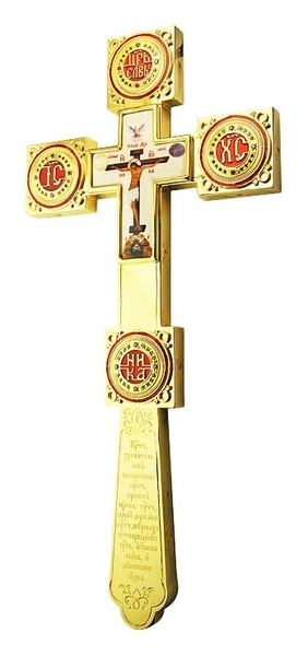 Holy table blessing cross - A608