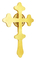 Holy table blessing cross - A610 (back side)