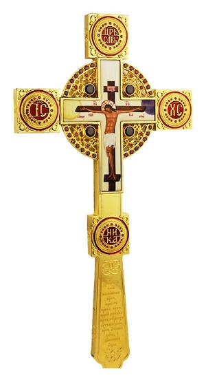 Holy table blessing cross - A613