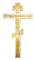 Holy table blessing cross - A777 (back side)