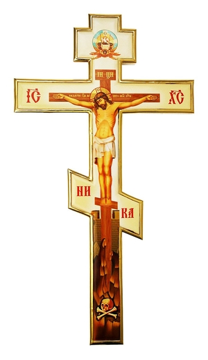 Holy table blessing cross - A777