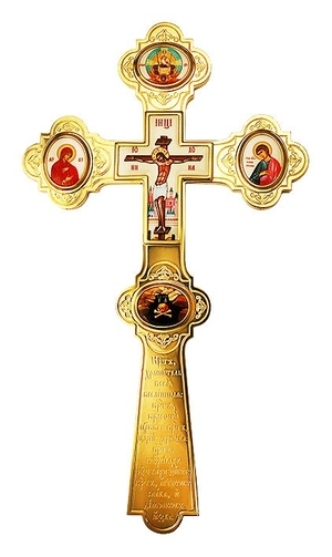 Holy table blessing cross - A852