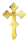 Holy table blessing cross - A881 (back side)