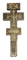 Holy table blessing cross - A949 (back side)