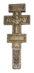 Holy table blessing cross - A949