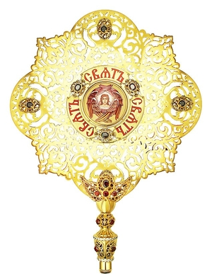 Liturgical fan (ripidion) - A628